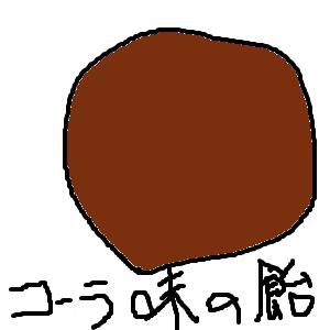 Cocolog_oekaki_2009_05_12_19_08